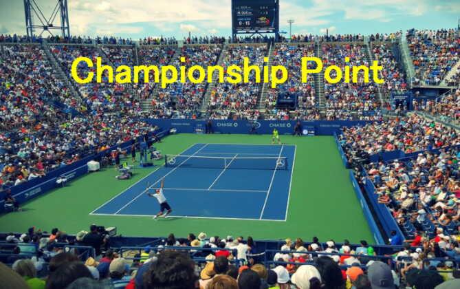 チャンピオンシップポイントとは?テニスの勝敗の決め方とスコア解説