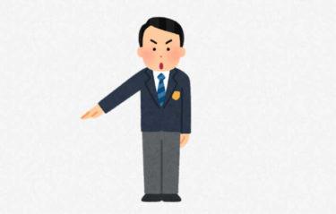 柔道ルール最新2020オリンピック!勝敗の判定で一本と技ありは?