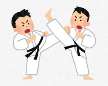 東京オリンピック2020空手の日程と開始時間!会場アクセスも