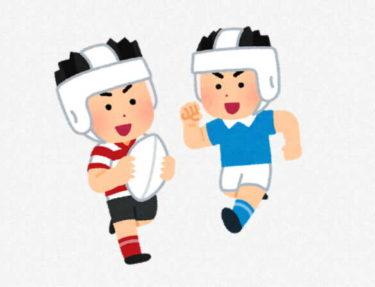 東京オリンピック2020ラグビー競技日程一覧!会場アクセスと開始時間