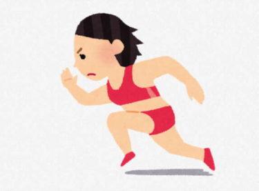 陸上女子100mの日本記録!福島千里の記録が破られるか?
