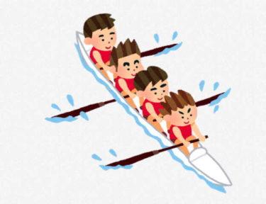 東京パラリンピック2020ボート競技日程一覧!会場と開始時間も
