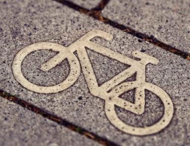 東京パラリンピック2020自転車競技日程一覧!会場と開始時間も