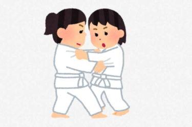 東京パラリンピック2020柔道競技日程一覧!会場と開始時間も