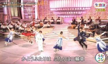 高田朝日うたコンで一輪車世界一の演技を披露?川中美幸と姉妹でコラボ?
